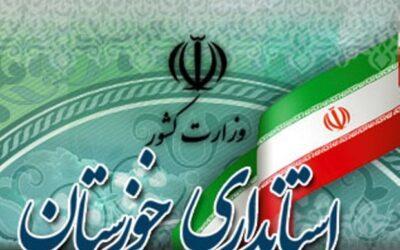 ادارات ۷ شهرستان خوزستان روز چهارشنبه تعطیل شدند