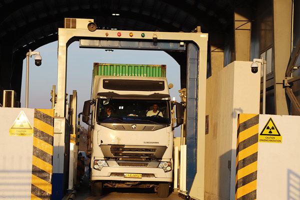 کاهش هزینههای مالی و زمانی بازرسی با استفاده «ایکسری کامیونی»