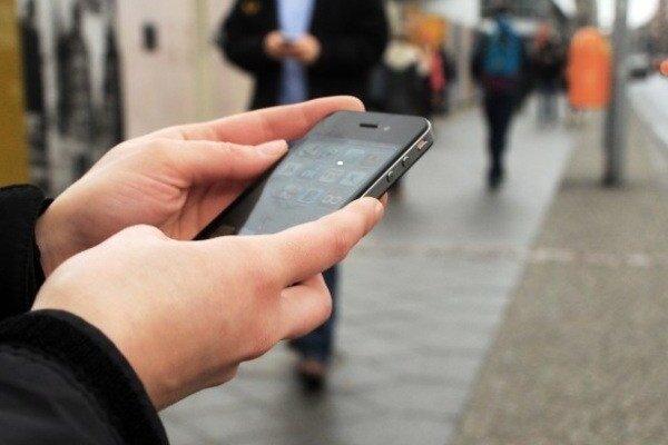 شرایط جدید رجیستری تلفن همراه