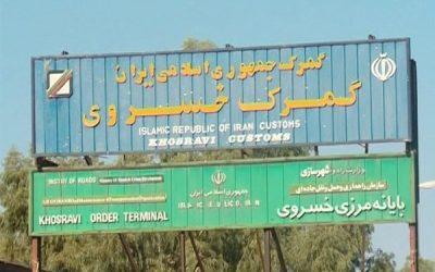 عراق برای نخستین بار خاک خود را برای تردد ترانزیت جادهای باز کرد
