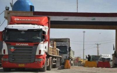 پذیرش مسافر و کالا در مبادی ورودی عراق متوقف است