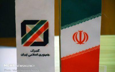 تغییرات مقررات صادرات و واردات مصوب بودجه ۱۴۰۰ ابلاغ شد