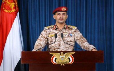 هدف گیری دو پایگاه نظامی سعودی با موشک بالستیک «بدر ۱»