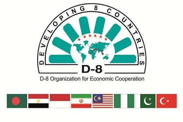 برگزاری نشست موافقت نامه تجارت ترجیحی کشورهای دی ۸ با حضور ایران