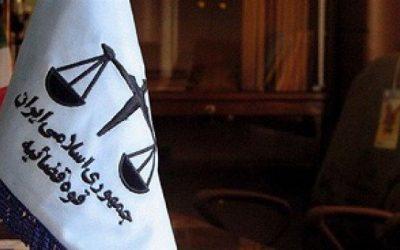 ضرب الاجل قوه قضاییه برای ترخیص ۵۷۰۰ تن برنج وارداتی در هرمزگان