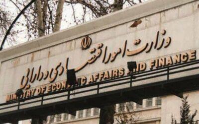 وزارت اقتصاد: هیچ دستوری برای ترخیص کالاهای بوش ندادیم