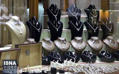 طلای ایرانی به اسم خارجی در بازار فروخته می شود