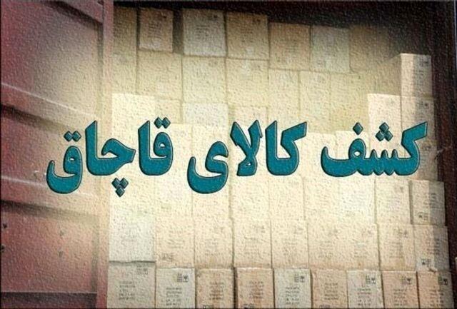 کشف ۷۷۵ گرم طلای قاچاق توسط مأموران گمرک فرودگاه تبریز