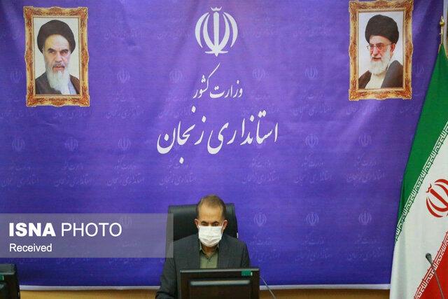 معافیتهای حقوق گمرکی با ایجاد منطقه ویژه اقتصادی در زنجان
